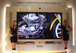 En büyük plazma tv