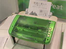 Japonlar, yazıyı silebilen yazıcı üretti